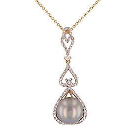 14K Yellow Gold Cultured Tahitian Pearl Diamond Pendant Necklace