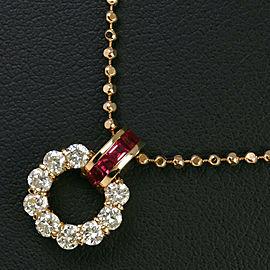 Necklace K18 yellow gold/Ruby/diamond Women
