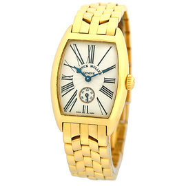 "Franck Muller ""Cintree Curvex"" 18K Yellow Gold Silver Dial 25mm Womens Watch"