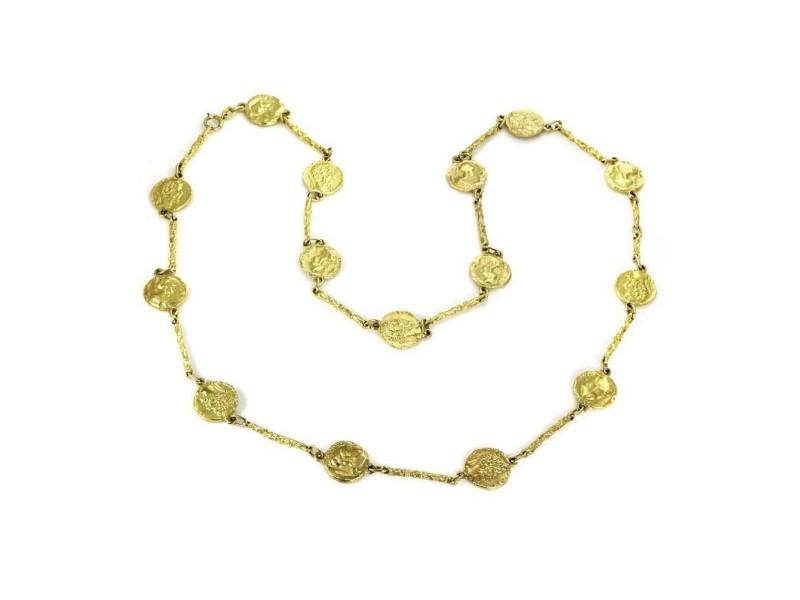 "18k Hammerman Brothers Vintage Sautior Coins Textured Bar Link Necklace 26"" L"