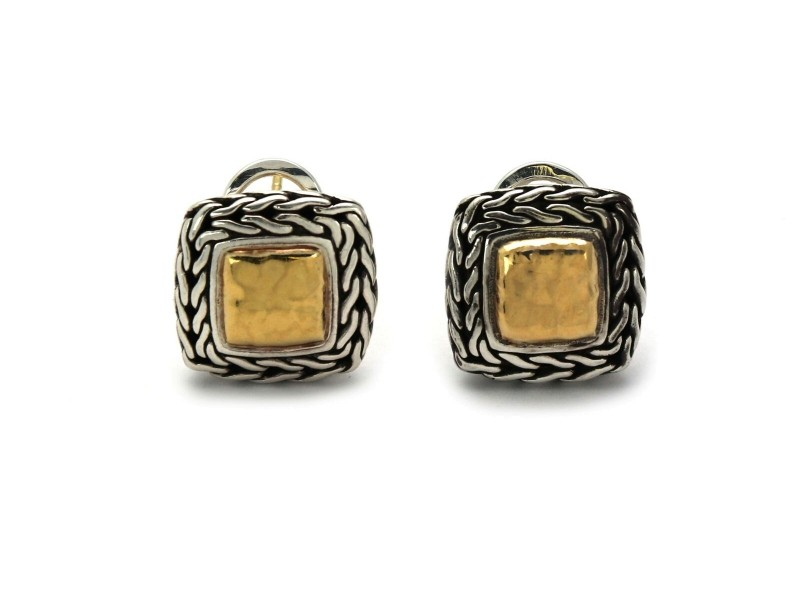John Hardy Classic Sterling 22k Gold Hammered Weave Square Post Clip Earrings
