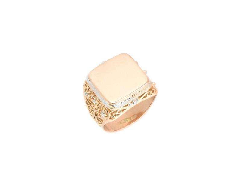14K Russian Rose Gold Ring