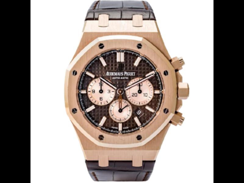 Audemars Piguet Royal Oak 26331OR.OO.D821CR.01 Chocolate Dial Watch B&P 2018