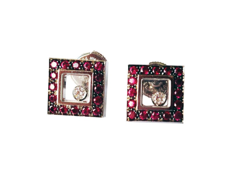 Chopard 18K White Gold Ruby & Diamond Square Earrings