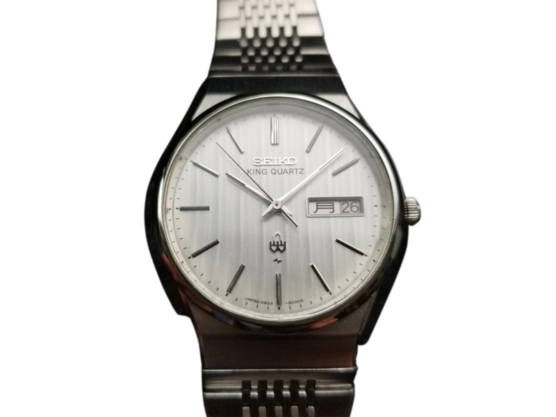 Seiko King Quartz Vintage 36mm Mens Watch