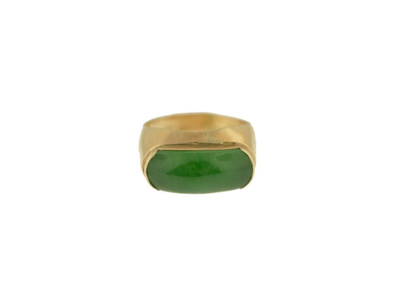 18K Rose Gold Jade Ring