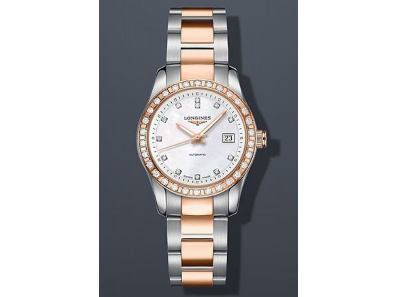 Longines Conquest L22855887 29mm Womens Watch