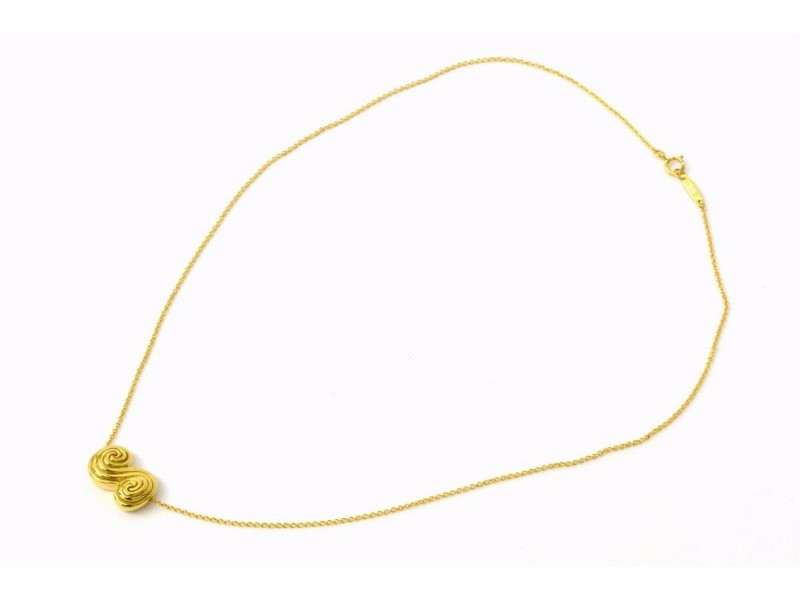 Tiffany & Co. 750 Yellow Gold Spiral Chain Pendant Necklace