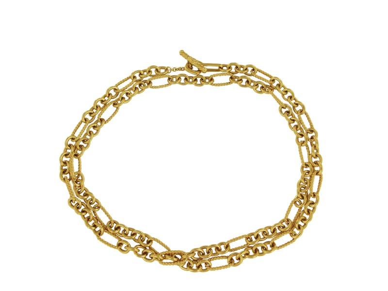 "David Yurman Figaro Chain Necklace in 18k Yellow, 32"""