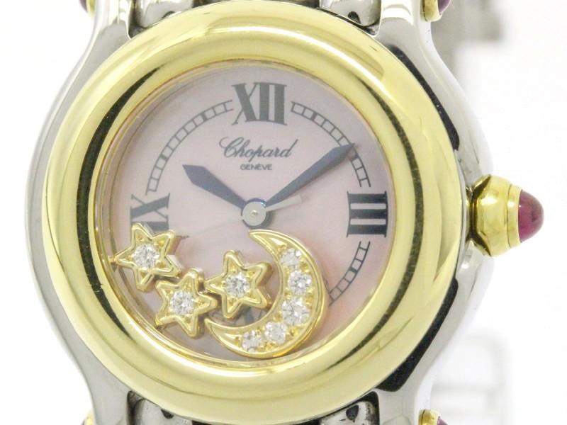 Chopard Happy Sport 27/8405-42 Stainless Steel 26mm Womens Watch