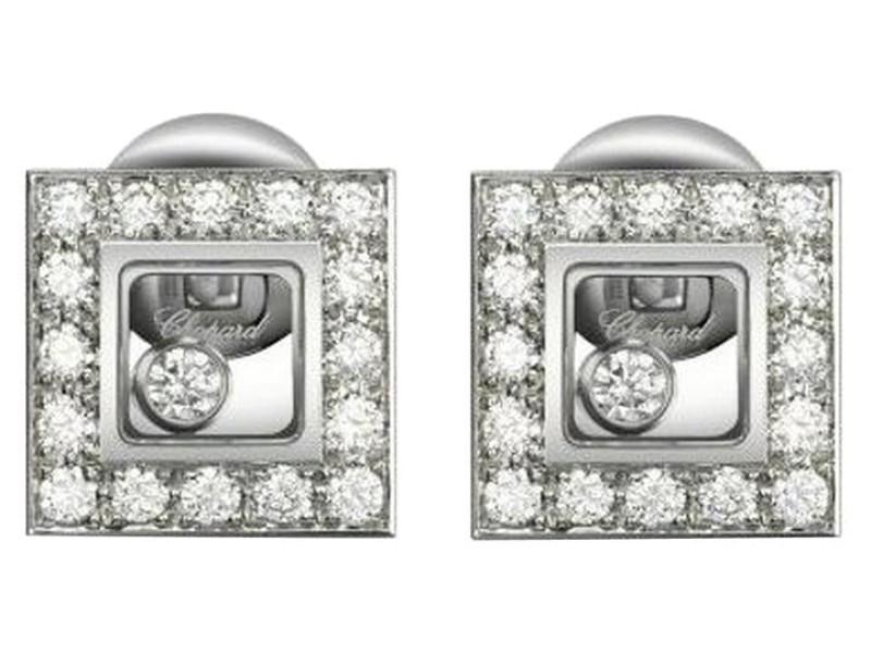 Chopard 18K White Gold Happy Diamond Earrings