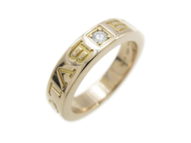 Bulgari Bvlgari 18K Rose Gold Diamond Ring Size 3.75