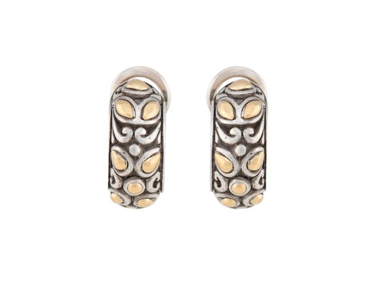 John Hardy 18K Yellow Gold 925 Sterling Silver Huggie Earrings