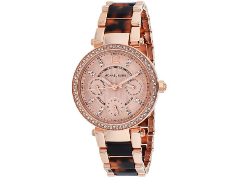 Michael Kors Parker MK5841 32mm Womens Watch