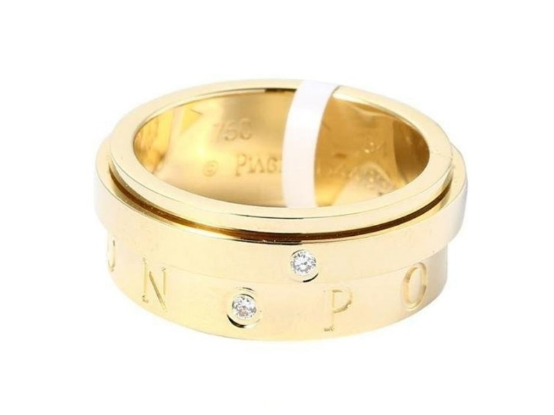 Piaget 18K Yellow Gold G34PX100  Possession Diamond Ring