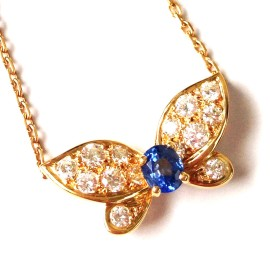 Van Cleef Arpels 18K Yellow Gold Diamond & Sapphire Butterfly Necklace