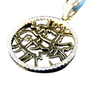 14K Jewish Chai Diamond Pendant Star Of David Charm