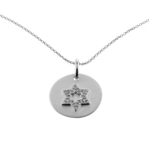 Sterling Silver/Gold Diamonds Jewish Star David Religious Pendant Necklace