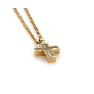 Chopard Happy Diamond 18K Yellow Gold with 0.15ct Diamond Cross Pendant & Chain Necklace
