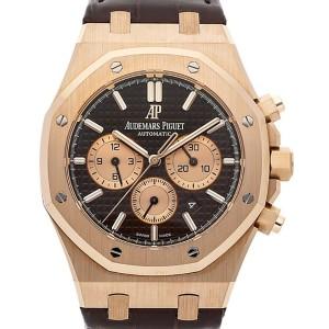 Audemars Piguet Royal Oak Rose Gold Chocolate Dial Watch 26331OR.OO.D821CR.01