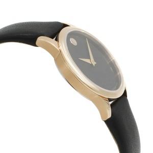 Movado Museum Classic Rose Gold Tone PVD Steel Quartz Ladies Watch 0607079