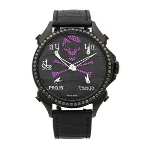 Jacob & Co. Palatial Ghost 5 Time Zone Quartz Mens Watch PZ500.11.SO.NU.A