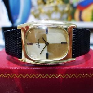 Movado Vintage 27mm Mens Watch