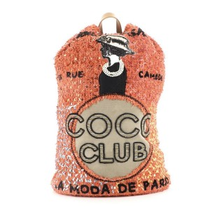 Chanel Cubano Trip Backpack Sequins Embellished Tweed with Applique Medium