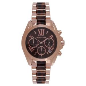 Michael Kors MK5944 Chrono Rose Gold-Tone Brown Acrylic Bracelet Women's Watch