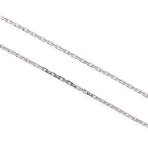 Cartier Baby Love Necklace 18K White Gold & Diamond