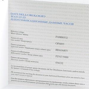 Panerai Luminor Marina PAM00372 47mm Mens Watch