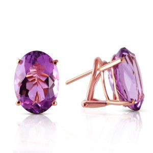 15.1 CTW 14K Solid Rose Gold French Clips Earrings Natural Amethyst