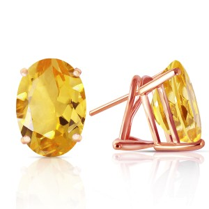 13 CTW 14K Solid Rose Gold French Clips Earrings Natural Citrine