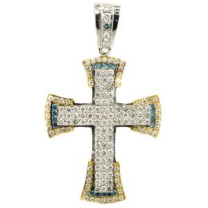 14K White Gold Diamond & Sapphire Pendant