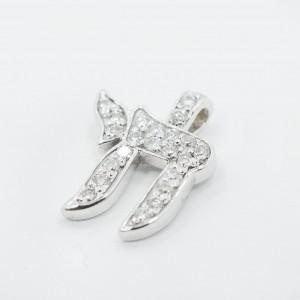 14K White Gold 0.45Ct Diamond Jewish Hai Charm Pendant 1.1 Grams