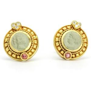 Judith Ripka Cameo Round Stud Earrings in 18k Yellow Gold