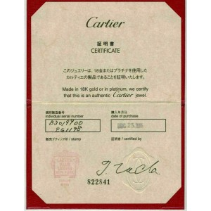 Cartier Large Pasha 18k Yellow Gold Round Pendant 20.4gr