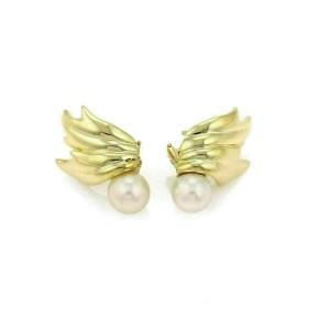 Tiffany & Co. 8mm Pearls 18k Yellow Gold Leaf Design Post Earrings