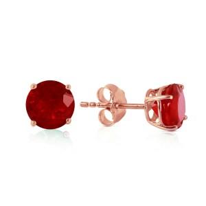 0.95 CTW 14K Solid Rose Gold Petite Ruby Stud Earrings