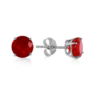 0.95 CTW 14K Solid White Gold Kiss Goodnight Ruby Earrings