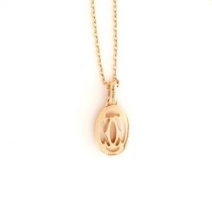 CartierDouble C de Cartier Pendant Necklace 18K Pink Gold with Diamonds