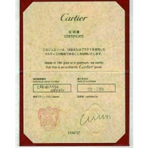 Cartier 1895 Platinum 2.5mm Wide Dome Wedding Band Ring Size 56