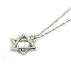 Classic 18k White Gold 0.48ct Diamond Star of David Pendant