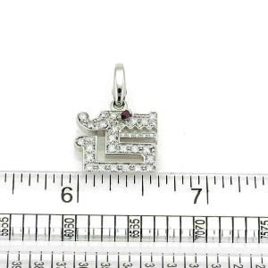 Cartier Diamond Le Baiser Du Dragon 18k White Gold Charm  Rt. $10,800