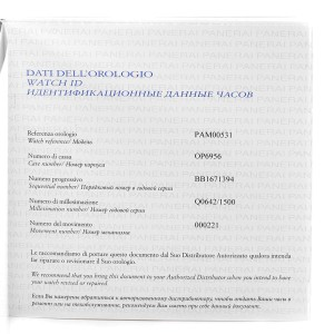 Panerai Luminor 1950 3 Days GMT 24H Acciaio 44mm Watch PAM531 PAM00531