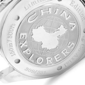 Omega Aqua Terra Railmaster China Explorer LE Watch 2512.54.00 Box Card