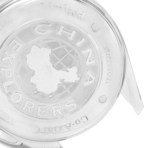 Omega Aqua Terra Railmaster China Explorer Limited Watch 2512.54.00 Box Card
