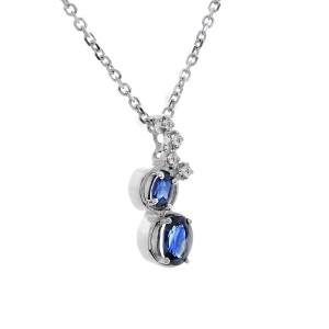 14K White Gold Sapphire & Diamond Pendant Necklace