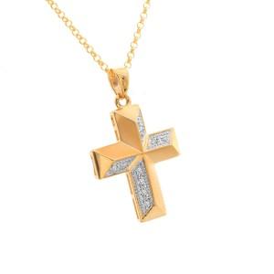 10K Yellow Gold Brilliant Diamond Cross Pendant Necklace