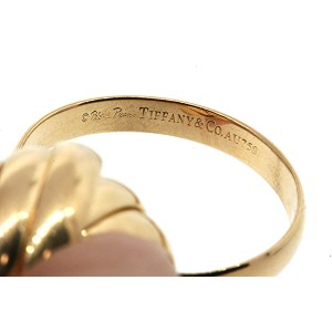 Tiffany & Co. 18K Rose Gold Ring Size 7.5